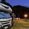 #7 志摩の旅③ 〜志摩オートキャンプ場でBBQ〜 23〜25泊目