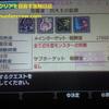【MHX】ついに村クエスト全てクリア!! 村最終クエスト☆6「四天王の凱歌」にオトモと一緒に頑張ってきました!