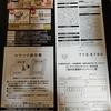 【4/11*4/12】ヨークベニマル×サントリー 家のみキャンペーン 【レシ/はがき】