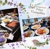 朝食ビュッフェ♪ シャトーホテル トリアノンパレスヴェルサイユ ハネムーン旅行記2014 フランス&イタリア