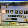 笠松競馬!第19回競馬「梅花シリーズ」開催も開催自粛 2月19日まで理由は?