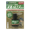 【ジャンプライズ】PEとリーダーの結束強度を高めてくれるアイテム「ズルイんデスUV!!」発売!