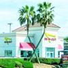 マッカラン国際空港近くのIN-N-OUT BurgerとLove's♡【マナシカツアー】