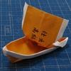 割り箸袋で作る帆掛け船