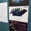 他にはないラインナップの革財布たち エキゾチックレザー製品の専門店Re-Bone