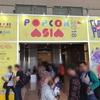 9/22Popcon Asia(1) ボードゲーム「以外」の報告