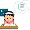【AWS SAP認定試験】約1ヶ月で一発合格!合格のコツとは!? ~後編~