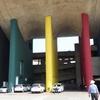 インドの「チャンディーガル」~建築家ル・コルビュジエがデザインした世界遺産の都市