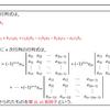外積の拡張と行列式