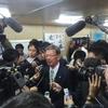 沖縄知事選−大差で辺野古基地反対