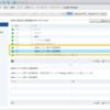 いつ、何を、どうやって、運用管理 ⑧-5 - 構成 アップデート 6.6.1編