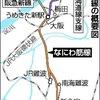 【大阪先読み】JR西日本と南海が計画中のなにわ筋線 土壇場で阪急も十三うめきた新線で乗り入れへ