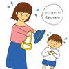 子どもの朝の支度をスムーズにするアイディア5選!!