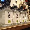 当店専売!ニュージーランド産HOP4種を各々使用、各品種の個性を感じる特別な【クラフトジン】がまさかの再入荷☆『LIQUID ALCHEMY 1st Cut Series Fresh Hop Gin~Riwaka,Wai-Iti,Nelson Sauvin,Motueka~200ml Bottle』