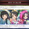 individualsキャップ、ストリート☆フレンズ2