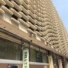 昭和の建物とファミコンショップ