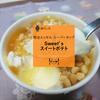 【明治エッセル スーパーカップ】秋らしいスイートポテトの味わいの新作