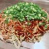 【食べログ】名物広島焼き!広島の高評価お好み焼き3店舗をご紹介します!