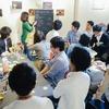 アクセス抜群な京都のイベントスペース「緑と星」で夢の働き方について考えてみた