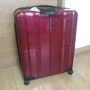 PROTECA MAXPASS Hを購入、そしてリサイクルへ!_旅の準備