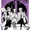 あなたにとって東京って? 冬コミ新刊「悪友 vol.3 東京」お知らせ&アンケートまとめ