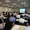 新社会システム総合研究所で「ブロックチェーン」に関して講演