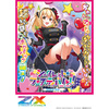 【ゼクス】Z/X -Zillions of enemy X-『EXパック第28弾 シークレット☆フェスティバル!!』5パック入りBOX【ブロッコリー】より2021年8月発売予定♪