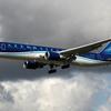 【航空ニュース】【アゼルバイジャン】〜アゼルバイジャン航空 東京就航を検討! どんな国?〜