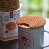 コーヒーのお供にStroopwafeles(ダールマンズキャラメルワッフルボックス)