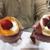 大阪(梅田)駅で食べれるクリエイトレスの株主優待ランチ・おやつ・ディナーを紹介します。