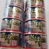 コストコの「マルハ さば水煮缶」最近売っていない事が多かったのですが本日(2019.6)久しぶりに買えました。