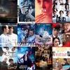 【2018年度映画】年間ランキングTOP10 、総決算、国内興行成績