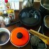 【捨てたもの】すべてのフライパンと、圧力鍋以外の鍋。