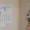 カレンダーを手作りする年