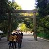 熱田神宮と草薙剣…ヤマタノオロチから出てきたオリジナル神剣はここにある!