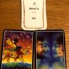 今週末と来週をあらわすカードは「成功」、アドバイスカードは「投影」、アロハウハネカードは「思考」でした