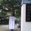 香雪美術館へ