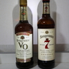 【レビュー】#24 『シーグラムVO』は所有権が二転三転した激動のカナディアンウイスキー。
