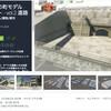 【新作アセット】日本の昭和を再現する懐かしい箱庭作りの最新モデルがリリース「昭和の町モデルセット - vol.2 道路」 / かわいいキャラモデラーで人気なSURIYUNさんの新作アセット ぽっちゃりメガネの「Toru」