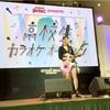 高校生カラオケオーディション@けやきウォーク前橋でOA出演♪