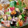 【オススメ5店】京橋・天満・天六・南森町(大阪)にある魚料理が人気のお店