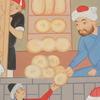 10月の「尼僧と学ぶやさしい仏教講座」は、10月29日に行います。テーマは「末法の時代に生きる」です。