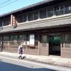 松坂屋・旧京都仕入店(京都まち歩き#10)