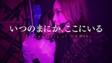 『いつのまにか、ここにいる Documentary of 乃木坂46』は見返したくなる作品だった