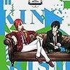 『KING OF PRISM -Shiny Seven Stars-』