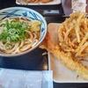 丸亀製麺 ランチ🍜