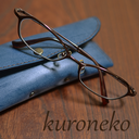 Leather Kuroneko's blog ~本革手縫いのコンセプト レザーシリーズ~