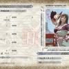 イベントクエスト「影の迅竜」〜 MHRise #070