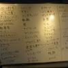 2/4(日)Digiland CREATORS 作曲ワークショップ 開催レポート