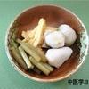 胃腸に…・海老芋、・蕗